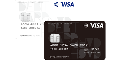 pay-with-visa-debit-GMOaozora-400x200