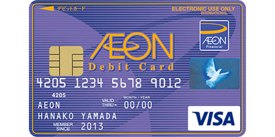 pay-with-visa-debit-aeon-400x200