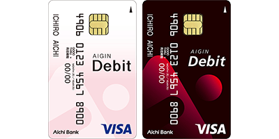 pay-with-visa-debit-aigin-400x200