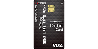 pay-with-visa-debit-chukyo-400x200