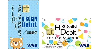 pay-with-visa-debit-hiroshima-400x200