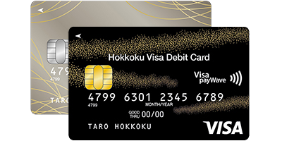 pay-with-visa-debit-hokkoku-400x200