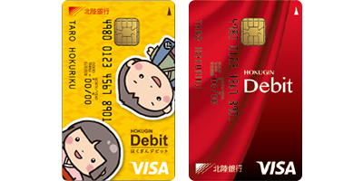pay-with-visa-debit-hokuriku-400x200
