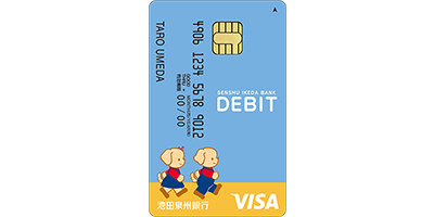 pay-with-visa-debit-ikedasenshu-400x200