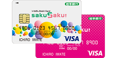 pay-with-visa-debit-iwate-400x200