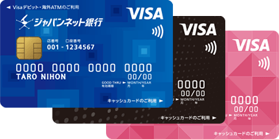 pay-with-visa-debit-jnb02-400x200