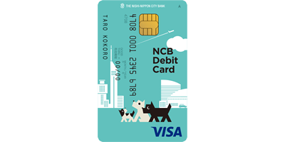 pay-with-visa-debit-ncb-400x200