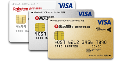 pay-with-visa-debit-rakuten-400x200