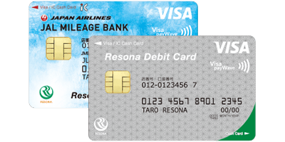 pay-with-visa-debit-resona-400x200