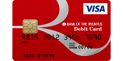 pay-with-visa-debit-ryukyus-400x200