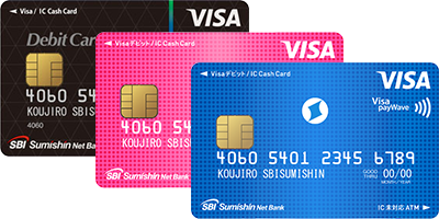 pay-with-visa-debit-sbi-400x200