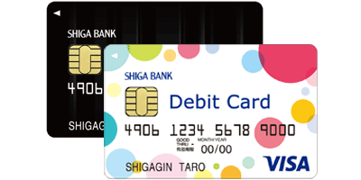 pay-with-visa-debit-shiga-400x200