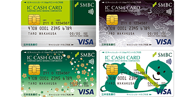 pay-with-visa-debit-smbc-400x200