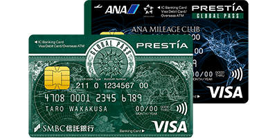 pay-with-visa-debit-smbc-shintaku-400x200