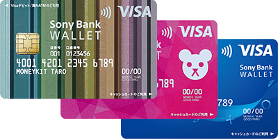 pay-with-visa-debit-sonybank-400x200
