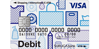 pay-with-visa-debit-suruga-400x200