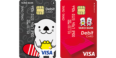 pay-with-visa-debit-taiko-400x200