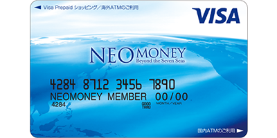 travelprepaid-neomoney-400x200
