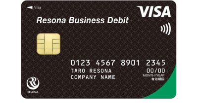 contactless-2-risona-business-400x225