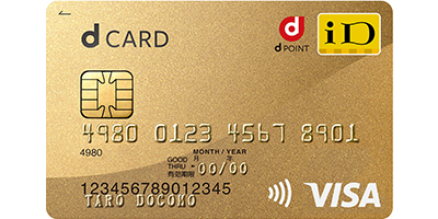 contactless-dcard_gold-400x200