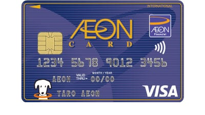 contactless-debit-aeon-400x225