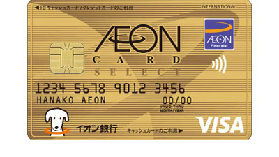contactless-debit-aeon-gold-400x225