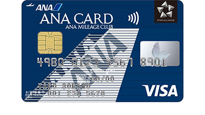 contactless-debit-ana-400x225