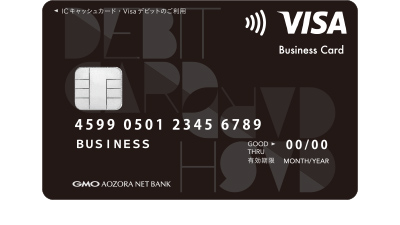 contactless-debit-gmo-business-400x225