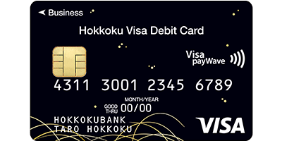contactless-debit-hokkoku-gold-400x200