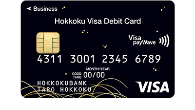 contactless-debit-hokkoku-gold-400x225