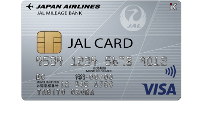 contactless-debit-jal-400x225