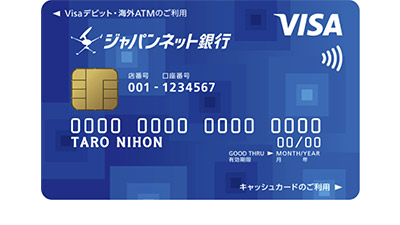 contactless-debit-jnb-400x225