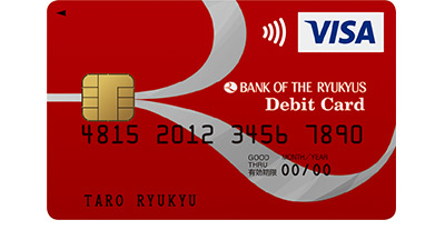 contactless-debit-ryugin-1-400x225.jpg