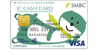 contactless-debit-smbc-400x225