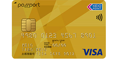 contactless-keio-passport-gold-400x225